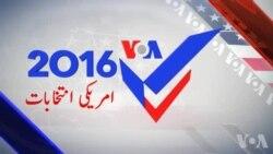 امریکی صدارتی انتخابات کا تیسرا مباحثہ