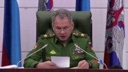 五角大樓否認將與俄羅斯聯合發動空襲