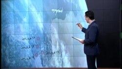 افق ۱۰ آوریل: پرواز اسرارآمیز ۳۷۰