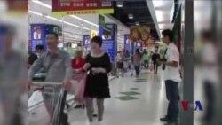 分析师:中国经济放缓给新兴市场带来机会