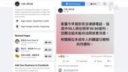 12港人家屬接通知法院明早宣判 案件反映對中國陽光無信心
