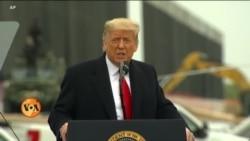 'ٹرمپ 25 ویں ترمیم لاگو کیے جانے سے خوفزدہ نہیں'