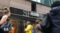 სამეფო კარის თამაშები სრულდება - HBO-ს მაღაზიაში ხალხმრავლობაა