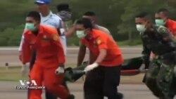 Американский гидролокатор ищет фрагменты пропавшего самолета AirAsia