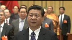 """时事大家谈: 看""""两会"""":中国进入""""习-李""""新时代?"""