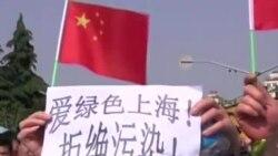 中国民众示威反公害争权益