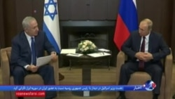 انتقادات تند نتانیاهو از ایران در مقابل ولادیمیر پوتین