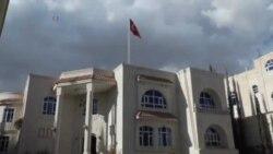 ترکیه سفارت خود در یمن را تعطیل کرد
