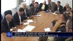 Kosovë: Debate për zgjidhjen e krizës