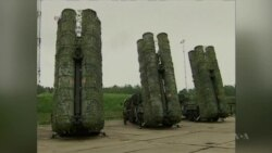 US Officials: Potential Delivery of Russian Anti-Missile System to Iran 'Unhelpful'