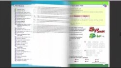 Дигитални учебници – спротивставување на ставовите на родителите, наставниците и надлежните