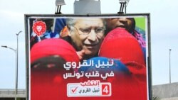 Libération de l'opposant Nabil Karoui
