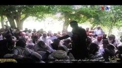 İslam Dövləti qrupu Əfqanıstanda mövqeyini gücləndirir