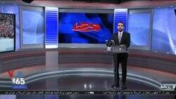 روی خط - افزایش تنش میان ایران و آمریکا