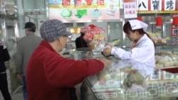 Cómo satisface China las necesidades de la tercera edad