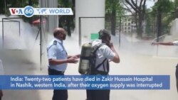 VOA60 Addunyaa - India: Twenty-two patients have died after their oxygen supply was interrupted by a leak