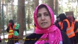 زنان در پاکی شهر هرات