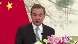 """中國呼籲美國落實北韓問題的""""四不""""原則 (粵語)"""