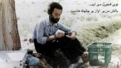 سالروز درگذشت سهراب سپهری
