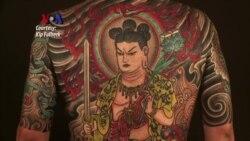 Meningkatnya Popularitas Tato Jepang di Amerika