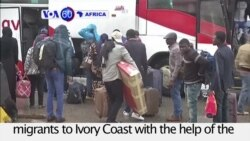 VOA60 Africa - Libya: Authorities return more than 170 migrants to Ivory Coast
