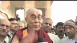 达赖喇嘛称赞中国人 但对藏人前途担忧
