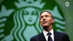 Бывший глава Starbucks, возможно, займется политикой