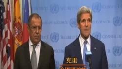美國呼籲俄羅斯就敘利亞問題召開緊急會議