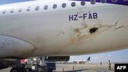 Fotografija koju je dostavilo Ministarstvo medija Saudijske Arabije pokazuje oštećenja na avionu na međunarodnom aerodromu Abha. Civilni avion zahvatio je plamen 10. februara nakon što su Huti izvršili napad bespilotnom letjelicom na aerodrom Abha.