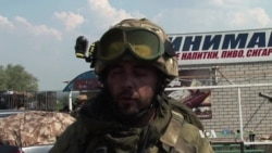 Ukrainian Troops Reinforce Positions Reclaimed From Rebels