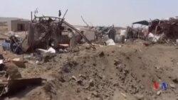 """沙特將結束在也門的""""主要作戰行動"""""""