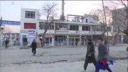 近百人被炸死 喀布爾市民憤怒、絕望、害怕與無奈 (粵語)