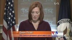 """США, ЄС : """"Вибори"""" сепаратистів незаконні"""