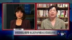 VOA连线: 日本增加军费 应对中国和朝鲜威胁