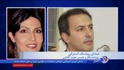 اعتراض خانواده «حجت کلاشی» فعال سیاسی ممنوع الخروج شده: شش ماه بلاتکلیف است
