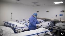 بیمارستانی در کلمبیا - آرشیو