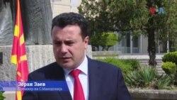 Изјава на Зоран Заев - оптимист за решавање на бугарскиот спор 24.05.2021