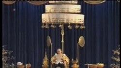 泰國國王呼籲各派團結