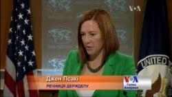 Псакі пояснила, чого США чекають від Путіна