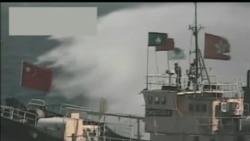 VOA连线: 中日钓鱼岛之争