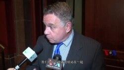 史密斯众议员接受美国之音采访