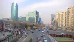 國際經濟會議見證中國的崛起?