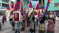 近百台湾人集会支持藏人诉求