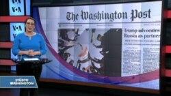 10 Temmuz Amerikan Basınından Özetler