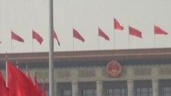 全国人大警告中国经济面临四大泡沫