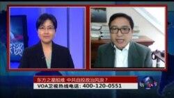 VOA卫视(2015年6月8日 第二小时 时事大家谈 完整版)