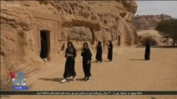 عربستان میخواهد یک تمدن باستانی دور افتاده را به جاذبه گردشگری تبدیل کند