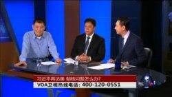 VOA卫视(2016年3月29日 第二小时节目 时事大家谈 完整版)