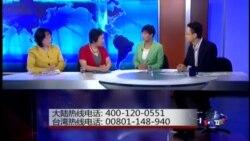 VOA卫视(2014年5月29日 第二小时节目)