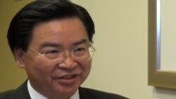 《海峡论谈》VOA专访节选: 吴钊燮谈台湾与新西兰签署经合协定